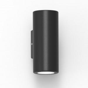 Ledvance7014803 - DUAL HOUSING cilindrico
