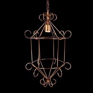 Lámpara Lumipack | Anahi - Colgante