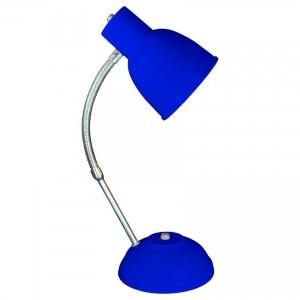 Lámpara Lumipack | Goliat Metalizados - Velador