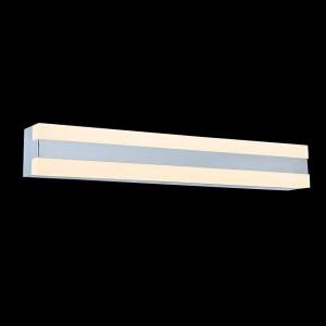 Lámpara Markas Iluminación | Giulia - L0024 - Difusor de Pared