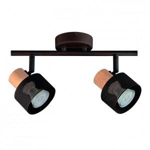 Lámpara Markas Iluminación | Liiv - U1112 - Aplique
