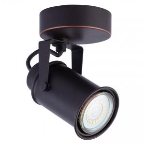 Markas IluminaciónRaven - U1011 - Aplique de techo