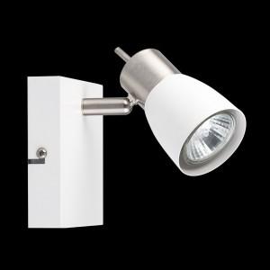 Markas IluminaciónVikka - U1061 - Aplique de pared