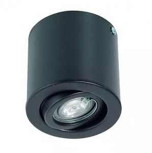 Niam Iluminación080