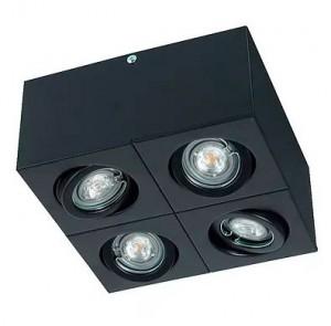 Lámpara Niam Iluminación | 082