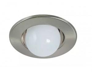 Lámpara Niam Iluminación | 062