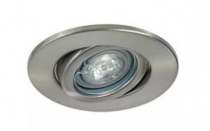 Niam Iluminación053