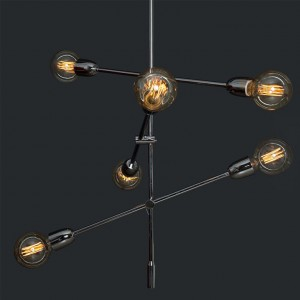 Lámpara Perfecta Iluminación | Epcot - P-06