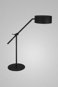 Lámpara Plena Luz | Lámpara de Mesa Tambor - 5311 - Lámpara De Mesa