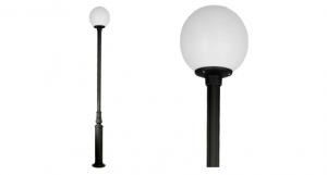 Lámpara Prolum | Sfera - 9605-35-01-8560 - 9605-45-01-8560
