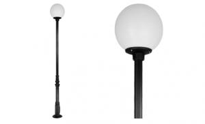 Lámpara Prolum | Sfera - 9605-45-01-8610 - 9605-35-01-8610