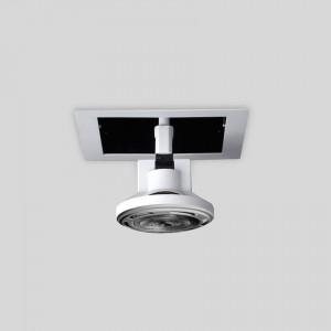 Lámpara Punto Iluminación | ATRIO BOX 111 LED X1 - EM ATBX 111G1 - Empotrable