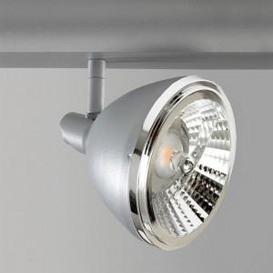 Lámpara Punto Iluminación | OMNI AR111 LED  - CA OM MV111 50 - Cabezal