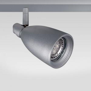 Lámpara Punto Iluminación | Omni GU10 - CA OM GU10 50