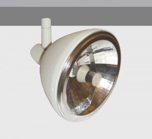 Lámpara Punto Iluminación | Omni MV111
