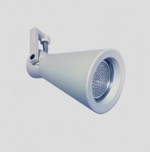 Lámpara Punto Iluminación | Testa CDM RMini - CA TE HCI RM
