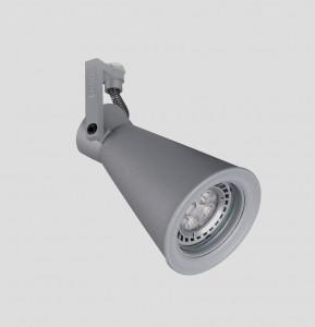 Lámpara Punto Iluminación | Testa Dicroled - CA TE GU10 50