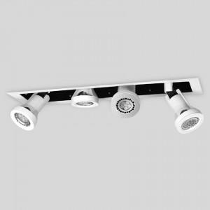 Lámpara Puro Iluminacion | ATRIO BOX DICROLED X4 LINEAL - EM ATBX H16 4 - Empotrable