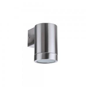 Lámpara Puro Iluminacion | Silver 1 - 123WB - Aplique Unidireccional