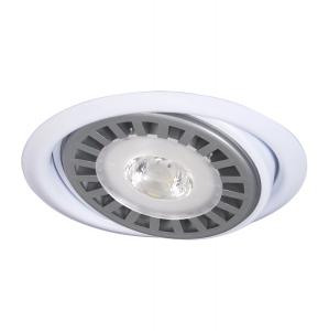 Lámpara Spots Line | E111 - E111BLA - E111ACE - E111NTX