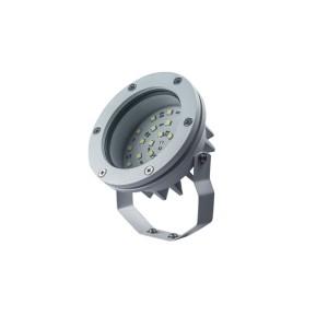 Lámpara Spots Line | 153030/FU - Subacuaticos