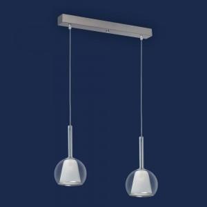 Lámpara Vignolo Iluminación | Atom - CH1112-C2