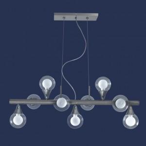 Lámpara Vignolo Iluminación | Finlandia - PL-8039