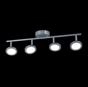 Vignolo IluminaciónPanal - Spot 4L